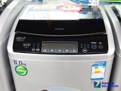 海尔 xqs60-bj1128洗衣机上盖及操作面板