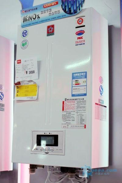 樱花燃气热水器SCH-12E82报价3650元