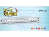 新科 DVP-326