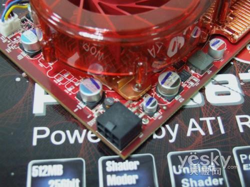 最强――双敏火旋风PCX38758XT黄金限定版铺货