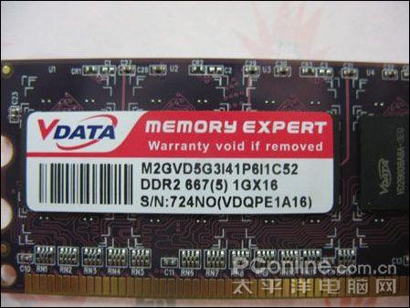 威刚DDR2内存全场最低奸商哭也不行