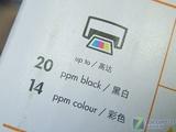 错过后悔!惠普D2468打印机底价出售