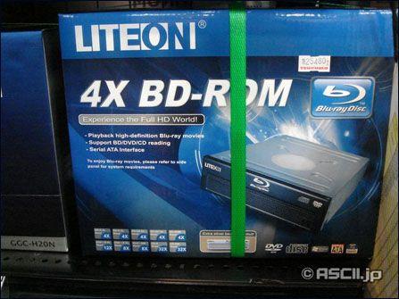 走近高清Lite-On推出四倍速内置蓝光光驱