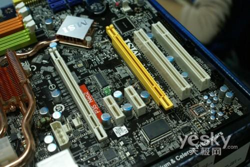 迎元旦微星送好礼主板CPU套装超值销售