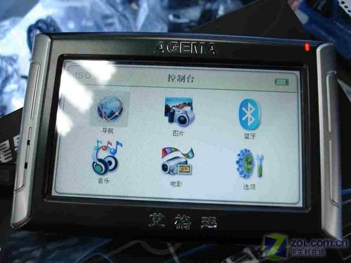 宽屏+蓝牙艾格玛806车载GPS再次降价