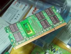 韩国原厂品质三星1GB笔记本条169元