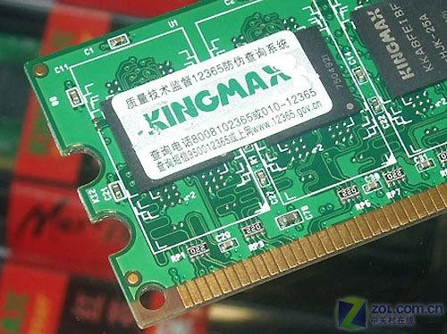 突破底线KINGMAX1GB/677内存129元