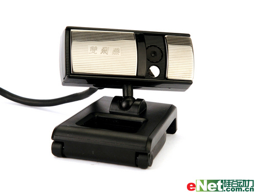 视频双杰,双飞燕PK 720MJ和PK 750MJ摄像头评测