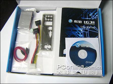 ig31a提供vga视频输出接口