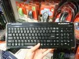 大厂品质三星派乐士甚薄键盘仅138元