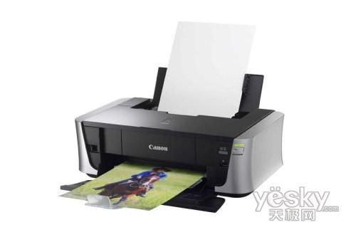 佳能发布照片打印机新品PIXMAiP3500