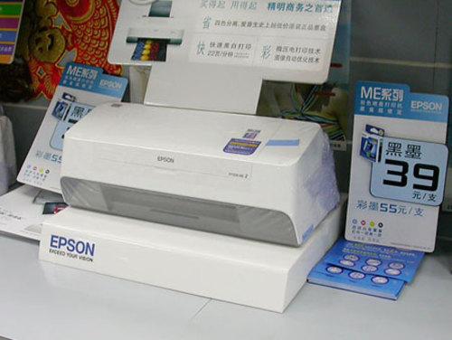 一分钱不赚4款底价出售打印机大揭底(3)