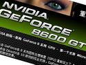 六款高频86GT显卡推荐