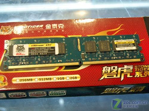 挑战极限金泰克2GB/800内存售265元