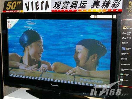 不和老婆抢电视看奥运专用电视液晶推荐