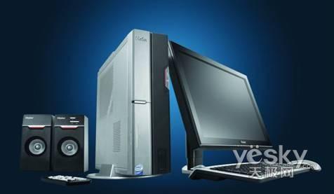享数字生活海尔时光X800电脑仅6999元