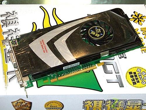 逼HD3850都下岗祺祥公版96GT显卡1099元