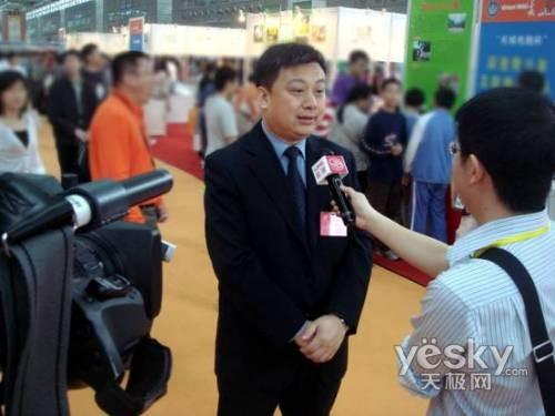 """记第二届深圳科博会""""长城电脑杯""""活动"""
