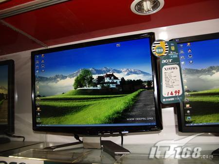 HDMI兼容未来宏基22寸液晶特价2090元