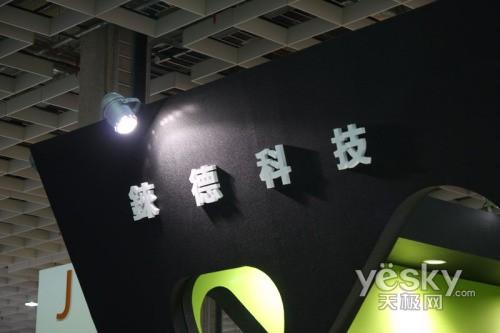铼德台北COMPUTEX展示蓝光刻录盘新品