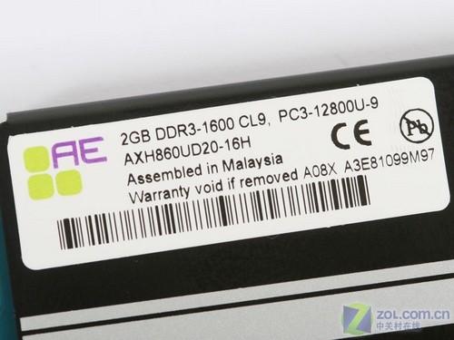 容量频率兼备亿能4GDDR3内存评测