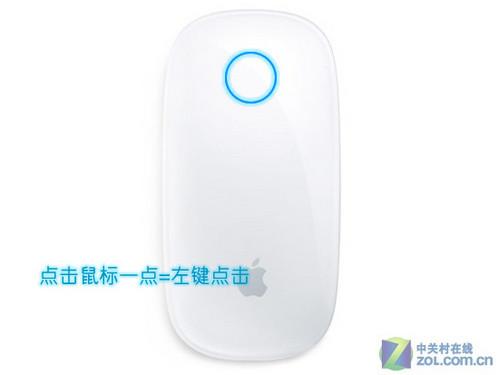 用手指画出未来 苹果Magic Mouse评测(3)_硬件