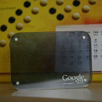 谷歌十周年新浪博客征文活动