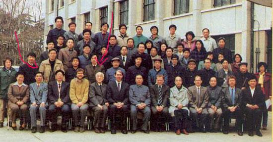 科技时代_1988年计算机国际联网讨论会全体中外代表合影
