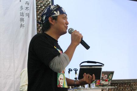 主持人介绍台湾工人舍产品
