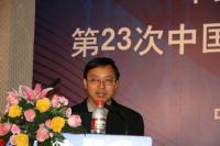 澳门大学教授张荣显演讲