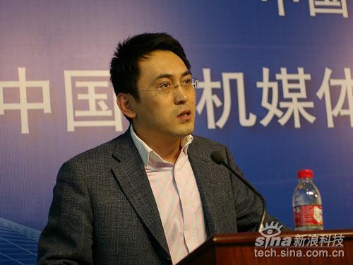 科技时代_图文:CNNIC互联网发展研究部主任刘冰致辞