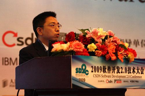 科技时代_图文:CSDN CEO蒋涛演讲