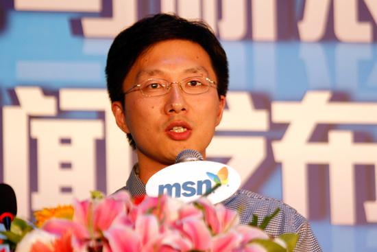 MSN产品总监陈嘉榕发言
