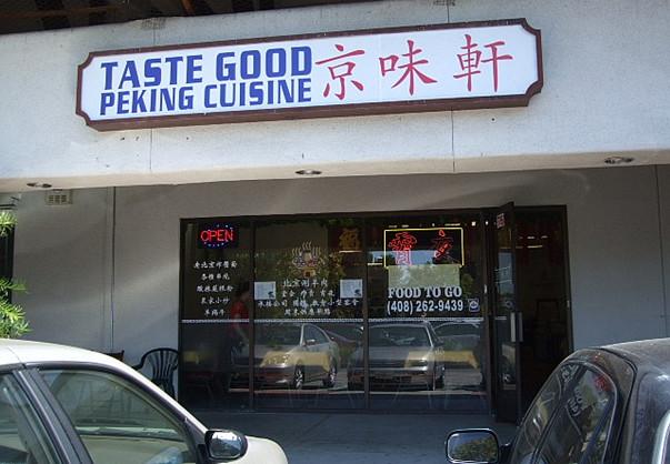虽然有北京菜馆,但豆汁是美国享受不到的中国传统美食