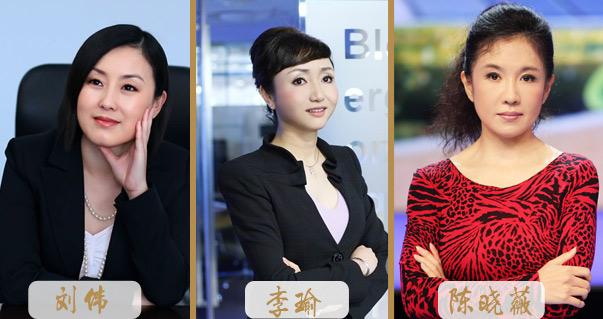 """曾经的""""三朵金花"""":巨人网络总裁刘伟、盛大游戏CEO李瑜以及九城总裁陈晓薇。"""