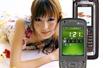 八款全能型商务手机推荐