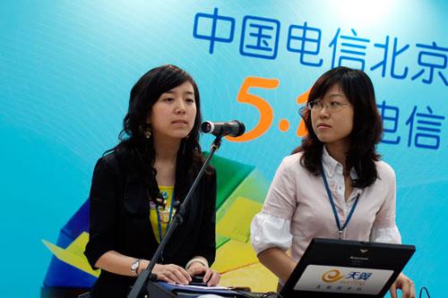 中国电信3G天翼手机及服务全面亮相