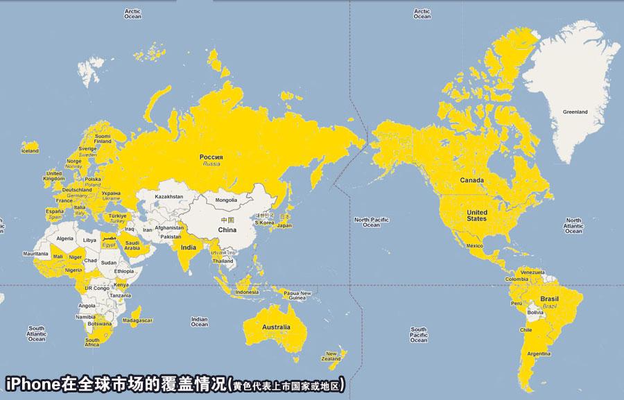 iPhone全球上市情况
