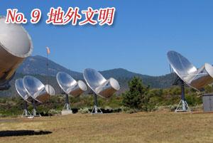 12件可能改变未来的大事 - 黄大郎 - 学习园地