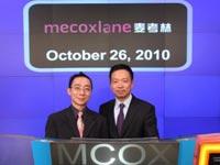 麦考林CEO顾备春(右)和CFO张磅