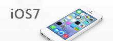 苹果公司新操作系统iOS 7