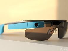 第二代谷歌眼镜