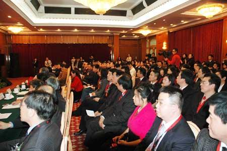 科技时代_首届电源高峰论坛在京举办(图)