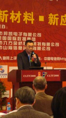科技时代_图文:赵东林在论坛上演讲