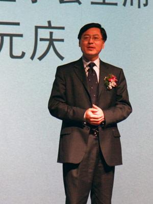 科技时代_联想集团董事局主席杨元庆简历
