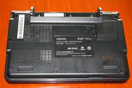 科技时代_贵州获赠1千台龙芯7英寸迷你笔记本