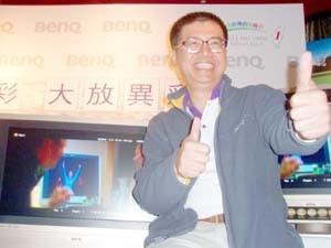 科技时代_曾文祺调回台湾 洪汉青出任明基中国总经理