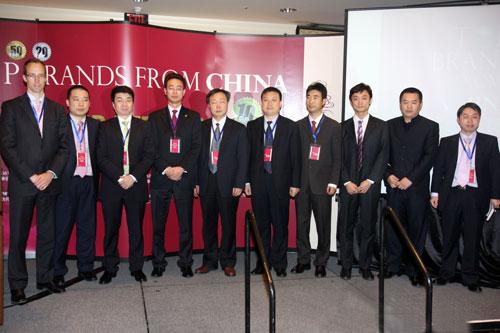 科技时代_图文:中国消费电子领先品牌企业代表合影