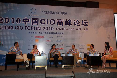 科技时代_图文:圆桌讨论-下一代电子商务