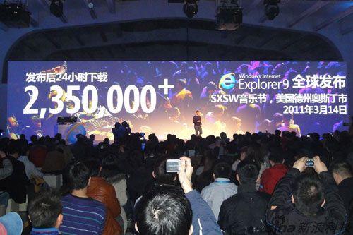 IE9发布24小时全球下载量
